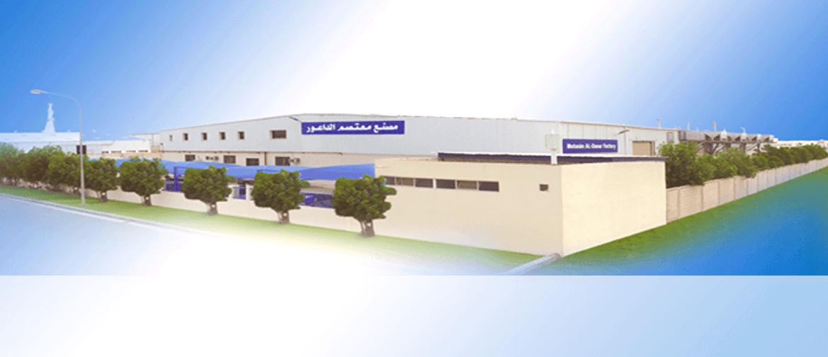Al-Daour factory